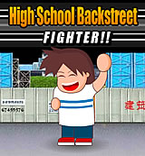 High School Backstreet Fighter